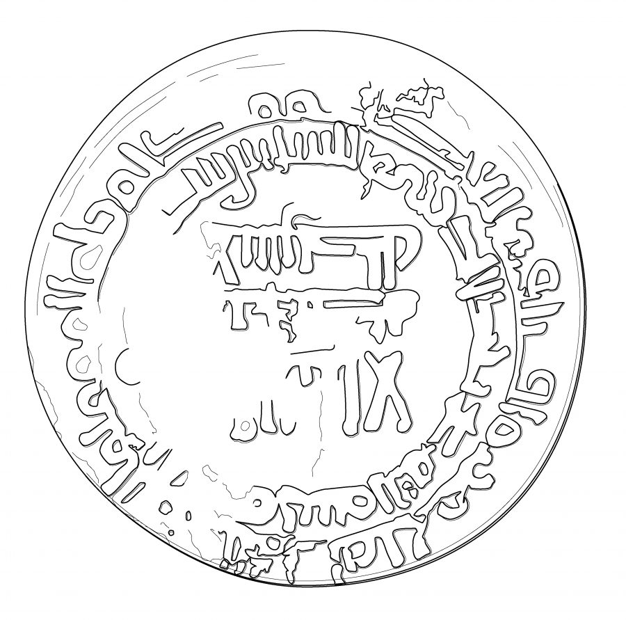 Drawing of an Arabic silver dirham