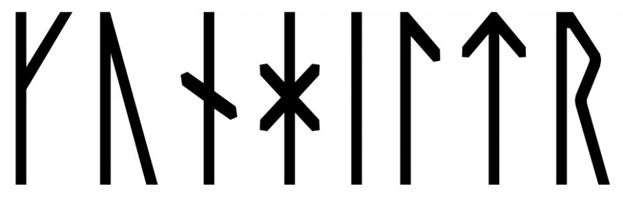 The name Gunnhildr in runes