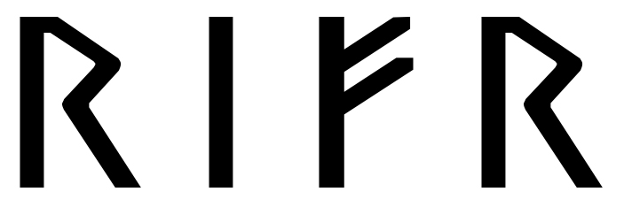 Refr written in runes