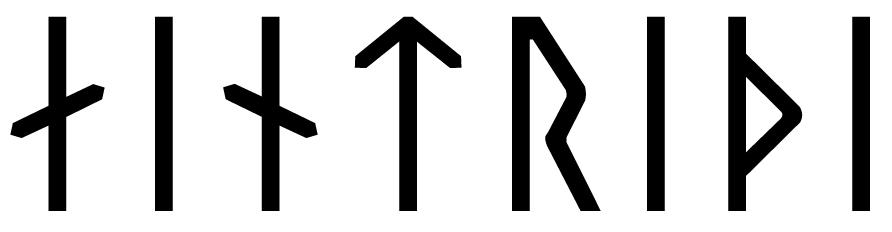 The name Eindriði in runes