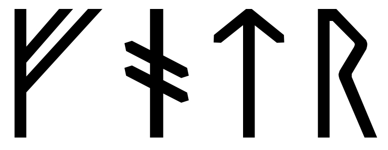 The name Fótr in runes