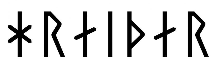 Hreidar written in runes