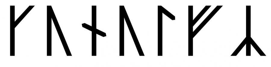 The name Gunnolf in runes