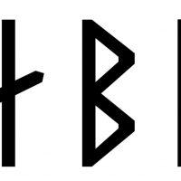 Api written in Viking Age runes (Group A)