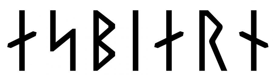 Asbjorn written in Viking Age runes (Group A)