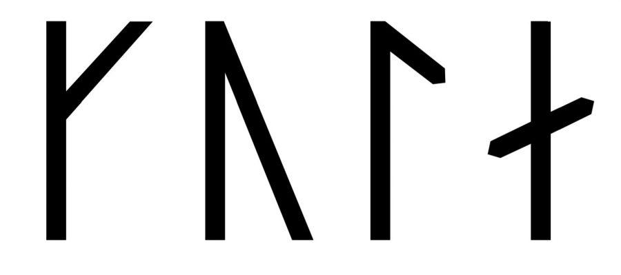 Gulla written in Viking Age runes (Group A)