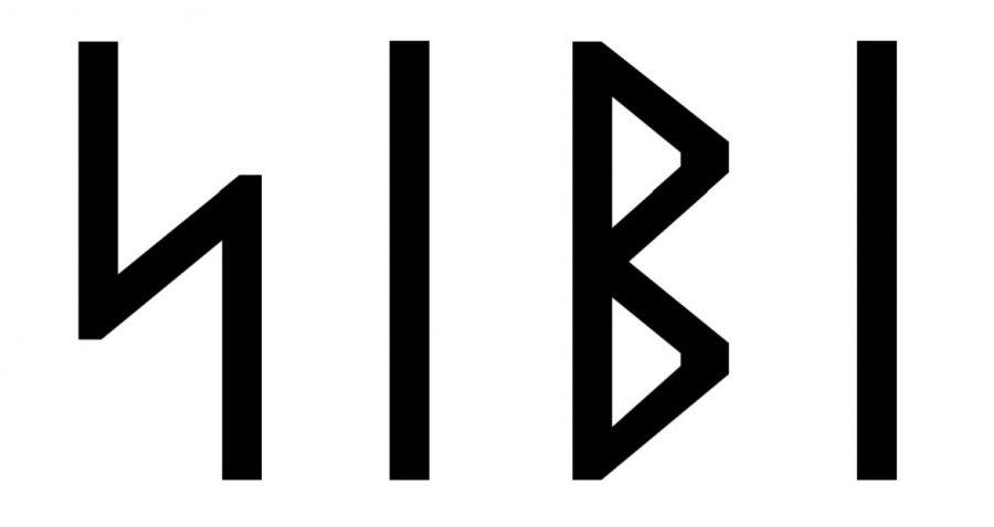 Sibbi written in Viking Age runes (Group A)