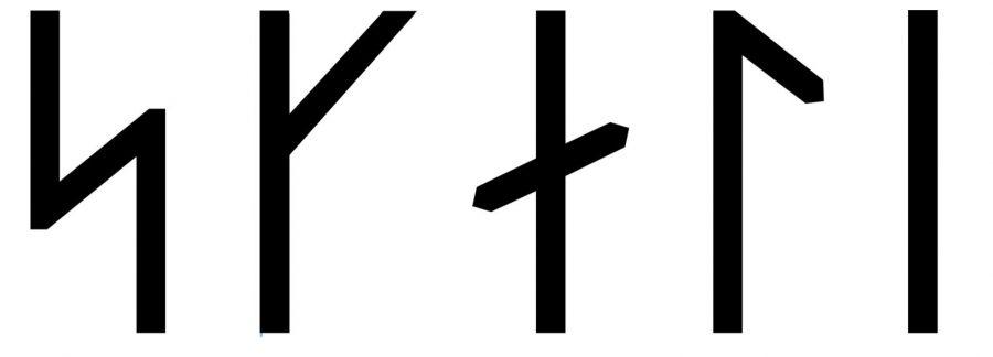 Skalli written in Viking Age runes (Group A)